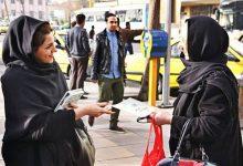 تصویر از ماهنامه بسپار امروز به میان مردم رفت و کتاب اهدا کرد