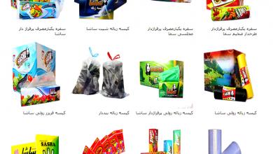 تصویر از بابک متال واحد نمونه صادراتی استان چهارمحال و بختیاری شناخته شد