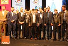 تصویر از تهران اورانوس، جشن رنگ های آب پایه را برگزار کرد