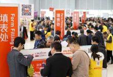 تصویر از Chinaplas2019 و همه آنچه صنعت بسته بندی پلیمری به این نمایشگاه خواهد آورد/ اخبار شرکت ها را اینجا بخوانید