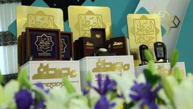 تصویر از جایزه مصطفی (ص) یا نوبل اسلامی برگزار می شود/ کدام دانشمندان این جایزه را دریافت می کنند؟