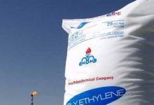 تصویر از امضای قراردادهای بلندمدت PVC در برنامه بورس کالا