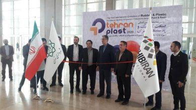 تصویر از نمایشگاه تهران پلاست با حضور رییس اتاق تهران افتتاح شد/ گزارش تصویری ۱