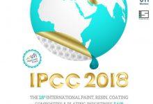 تصویر از ثبت نام نمایشگاه بین المللی IPCC آغاز شد