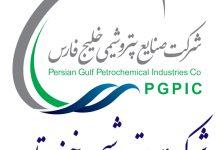 تصویر از شکایت یک مشتری از پتروشیمی خوزستان/ خریدهای تیرماه هنوز تحویل نشده/ افزایش قیمت رزین اپوکسی در بازار تا بیش از ۱۰۰ هزارتومان!