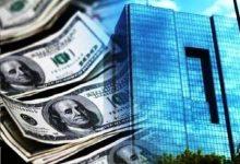 تصویر از بدهی خارجی ایران به ۸.۶ میلیارد دلار رسید/ تراز حساب جاری منفی شد
