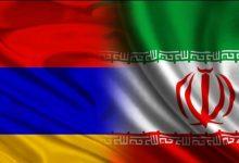تصویر از جزییات تجارت ایران و ارمنستان در ۹ ماهه امسال/ امکان دستیابی به تجارت یک میلیارد دلاری بین دو کشور