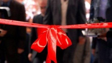 تصویر از چندین طرح تولیدی پلیمری در استان سمنان همزمان با دهه فجر افتتاح میشود/ اینجا ببینید